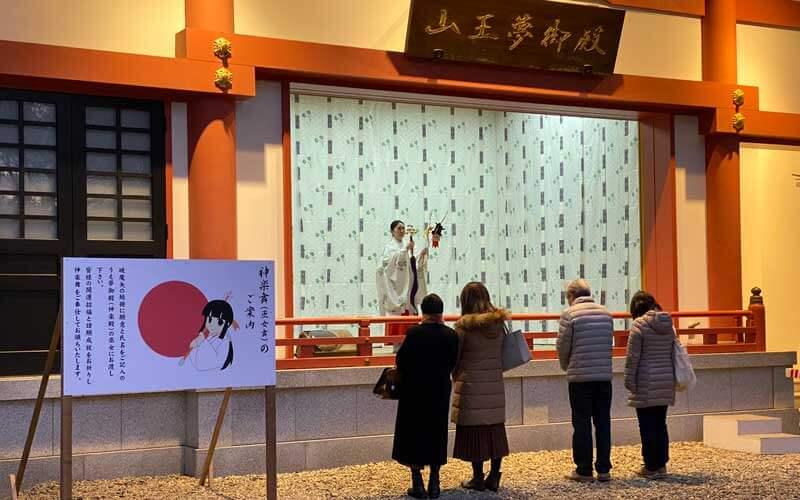 日枝神社 神楽舞
