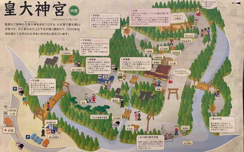 伊勢神宮内宮 マップ