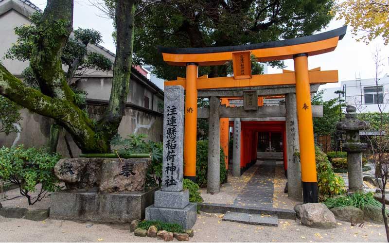 櫛田神社 稲荷神社
