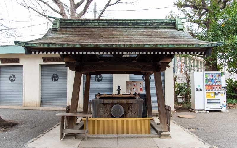 七社神社 手水舎