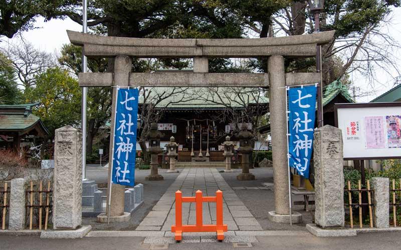七社神社 鳥居