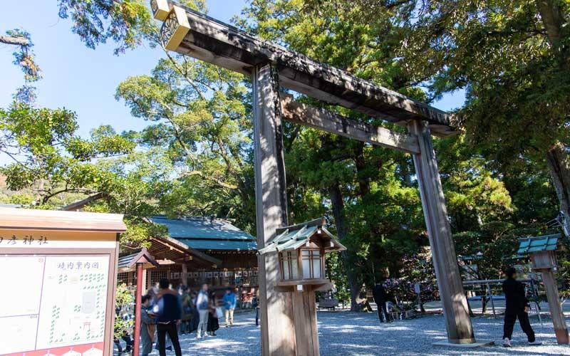猿田彦神社 鳥居