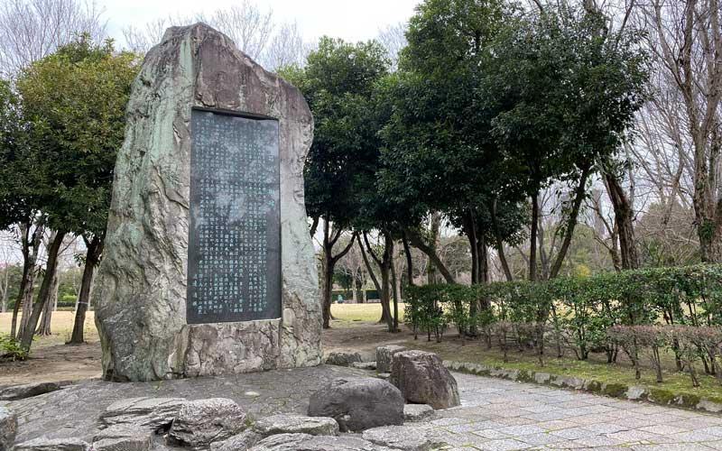 十日恵比寿神社 箱崎宮公園