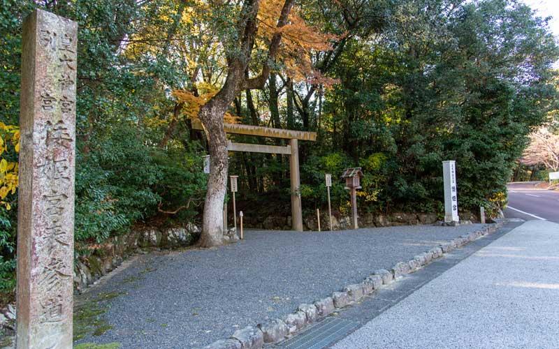 倭姫宮 石碑