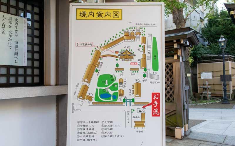 湯島天満宮 境内案内図