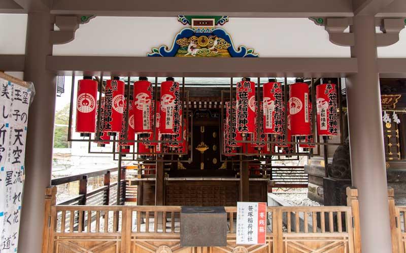 湯島天満宮 笹塚稲荷神社