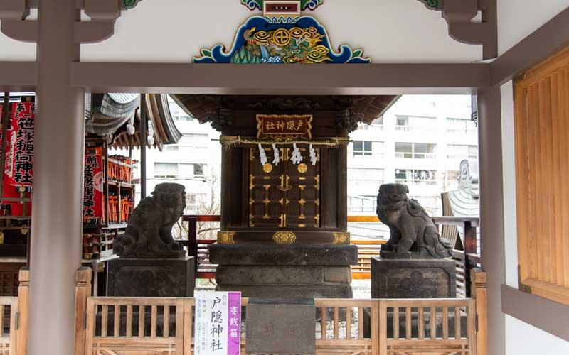 湯島天満宮 戸隠神社