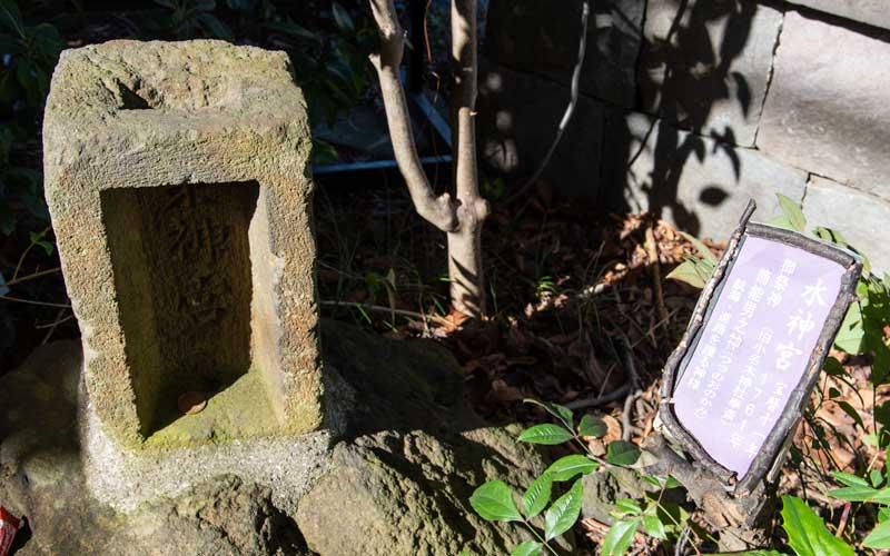 東大島神社 水神宮