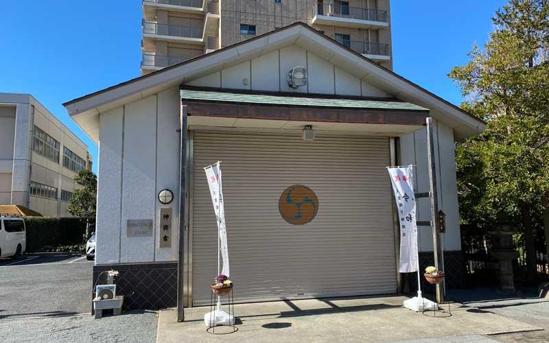 亀戸浅間神社 神輿倉