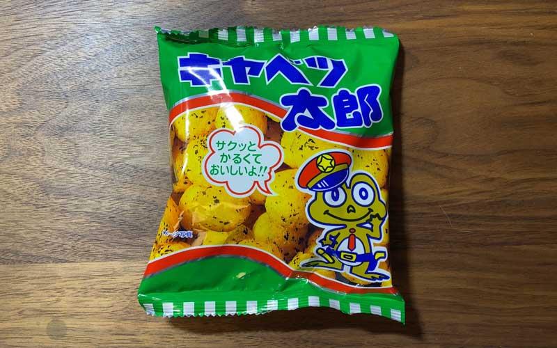 大島稲荷神社 お菓子