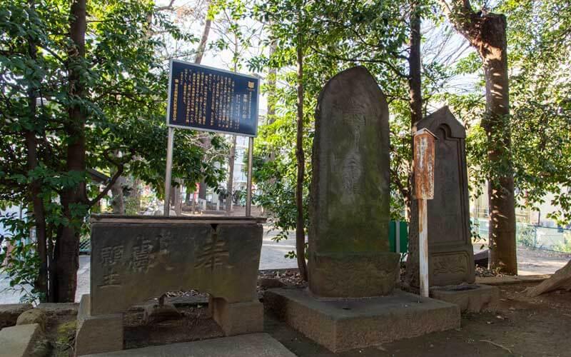 諏訪神社 塞神三柱の塔