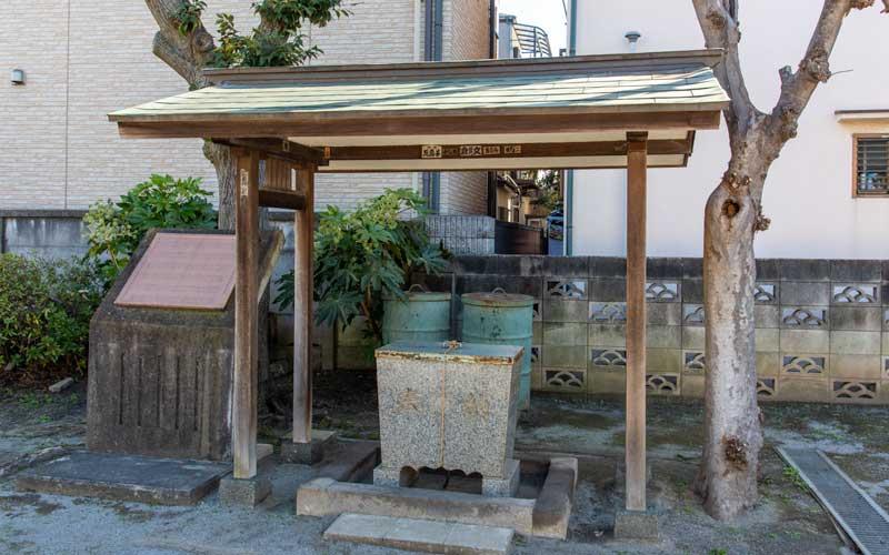 中田稲荷神社 手水舎